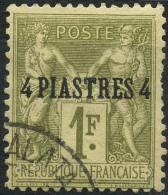 Levant (1885) N 3 (o) - Oblitérés