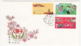 CHINA FDC MICHEL 1963/65 SINO-JAPAN'S YOUTH FRIENDSHIP - 1949 - ... République Populaire