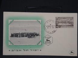 ISRAEL - ENVELOPPE DE 1951  A VOIR A ETUDIER  LOT P2859 - FDC