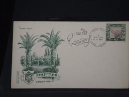 ISRAEL - ENVELOPPE DE 1949  A VOIR A ETUDIER  LOT P2860 - FDC