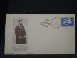 ISRAEL -  ENVELOPPE DE 1949  A VOIR A ETUDIER  LOT P2863 - FDC