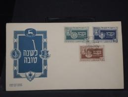 ISRAEL -  ENVELOPPE DE 1949  A VOIR A ETUDIER  LOT P2864 - FDC