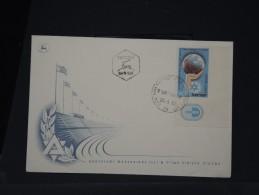 ISRAEL -  ENVELOPPE DE 1953 A VOIR A ETUDIER  LOT P2866 - FDC