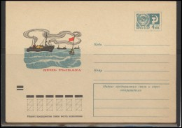RUSSIA USSR Stamped Stationery Ganzsache 8820 1973.03.28 Ship Fishing Fisher's Day - 1970-79