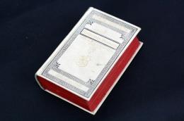 Antique 1883 Small Italian Book - Collezione Diamante - Poetry By Francesco Redi, Firenze, G. Barbera Edir. - Libros, Revistas, Cómics