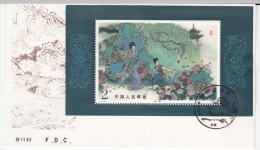 CHINA FDC MICHEL BL 33 THE PEONY PAVILION - 1949 - ... Volksrepubliek