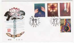 CHINA FDC MICHEL 1996/99 CHINESE HANDICAPPED PERSONS - 1949 - ... République Populaire