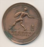 Bronze Grèce Athlétisme Médaille De Table GRECE CISM  1958 à Identifier - Jetons & Médailles