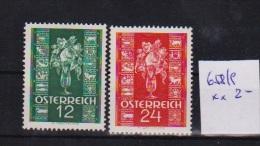 """�sterreich 1937: """"Gl�ckwunschmarken"""" kpl.Satz postfrisch Luxus(siehe Foto/Scan)"""