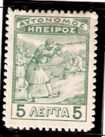 011601 Sc 6 INFANTRYMAN & RIFLE MINT HINGED - North Epirus