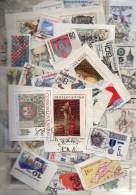 200g Original Tschechoslowakei-Poststücke+6xBlocks O 175€ Frankatur Kiloware Erhaltung Variabel Bag Ms Bf CSSR And World - Timbres