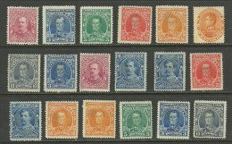 VENEZUELA 1904 Lot Revenue Stamps  Steuermarken S. Bolivar (*) - Venezuela