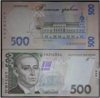Ukraine - 500 Hryven 2014 UNC Ukr-OP - Ucraina