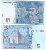 Ukraine - 5 Hryven 2005 UNC Ukr-OP - Ukraine