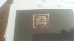 LOT 250267 TIMBRE DE FRANCE OBLITERE N�3