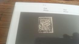 LOT 250285 TIMBRE DE FRANCE OBLITERE N�12 VALEUR 28 EUROS