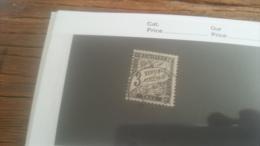 LOT 250287 TIMBRE DE FRANCE OBLITERE N�12 VALEUR 28 EUROS