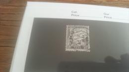 LOT 250297 TIMBRE DE FRANCE OBLITERE N�14 VALEUR 35 EUROS