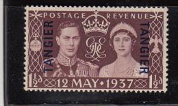 MOROCCO AGENCIES TANGIER 1937 KGV CORONATION SG 244 COMPLETE SET MNH - Gran Bretagna (vecchie Colonie E Protettorati)