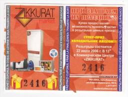 Moldova  Moldavie  Moldawien  Moldau  ; 2006 ,  Lottery Ticket - Lottery Tickets