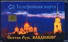 RUSSIA - RUSSIE - RUSSLAND - RUSIA ELECTROSVYAZ OPERATOR - 75 SERGIEV POSAD 30 UNITS CHIP PHONECARD TELECARTE - Rusia