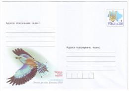 UKRAINE 2015. (15-3102). BIRD Coracias Garrulus Linnaeus. Postal Stationery Stamped Cover. Mint (**) - Vogels