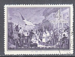 PRC   313   (o) - 1949 - ... People's Republic
