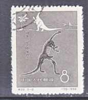 PRC   342   (o) - 1949 - ... People's Republic