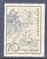 PRC   357   (o) - 1949 - ... People's Republic
