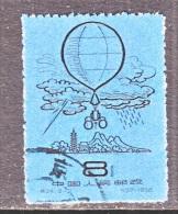 PRC   368   (o) - 1949 - ... People's Republic