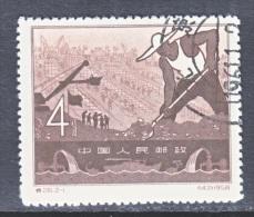 PRC   377   (o) - 1949 - ... People's Republic
