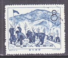 PRC   388  (o)    TREES - Used Stamps