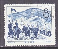 PRC   388  (o)    TREES - 1949 - ... People's Republic