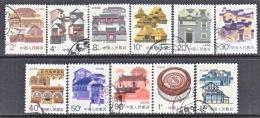 PRC    2051+  (o) - 1949 - ... People's Republic