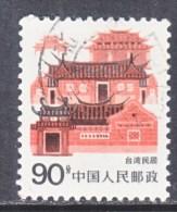 PRC    2060   (o) - 1949 - ... People's Republic