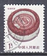 PRC    2061   (o) - 1949 - ... People's Republic