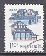 PRC    2062   (o) - 1949 - ... People's Republic