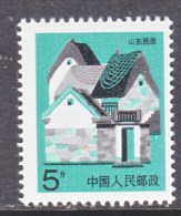 PRC    2198    ** - 1949 - ... People's Republic
