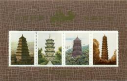 China 1994 - Pagodes - Pagodas - Souvenir Sheet ** - 1949 - ... République Populaire