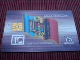 Phonecard Moldavia Used Only 10.000 Made 2 Scans Rare - Moldavie
