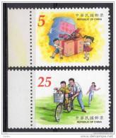 China Chine : (7) 1999 Taiwan Le Jour De Père SG2584/5** - 1945-... République De Chine