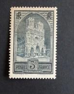 FRANCE - 1929-31 : Cathédrale De Reims N° 259 YV ET T - 1er Choix - Ungebraucht