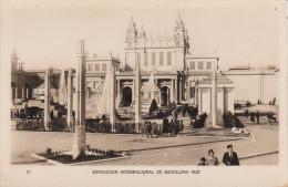 España--Barcelona--1929--Palacio Del Arte Textil--Exposicion Internacional De Barcelona- - Exposiciones
