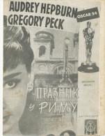 Film, Movie, Cinema Program - Roman Holiday  - Audrey Hepburn, Gregory Peck  OLD EX YU MOVIE PROGRAM - Programma's