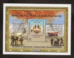 Kuwait 2008 - World Philatelic Exhibition EFIRO 2008 (III) , Kuwait-Romania ,  block , MNH