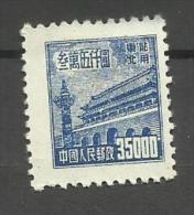 Chine Du Nord-Est N°134 Et TAXE N°4 à 6  Côte 2.75 Euros - North-Eastern 1946-48