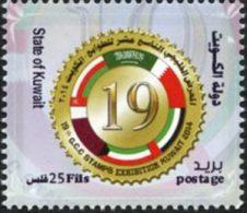 KOWEIT 19ann.GCC Exposition 1v 2014