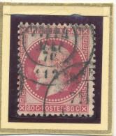 N°32 NUANCE ET OBLITERATION. - 1863-1870 Napoléon III Lauré