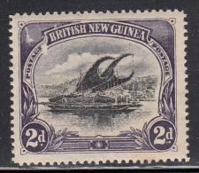Papua New Guinea MH Scott #3 2p Lakatoi, Violet Inscribed British New Guinea Watermark Horizontal - Papouasie-Nouvelle-Guinée