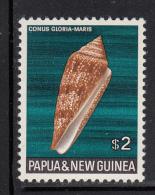Papua New Guinea MNH Scott #279 $2 Glory Of The Sea - Sea Shells - Papouasie-Nouvelle-Guinée